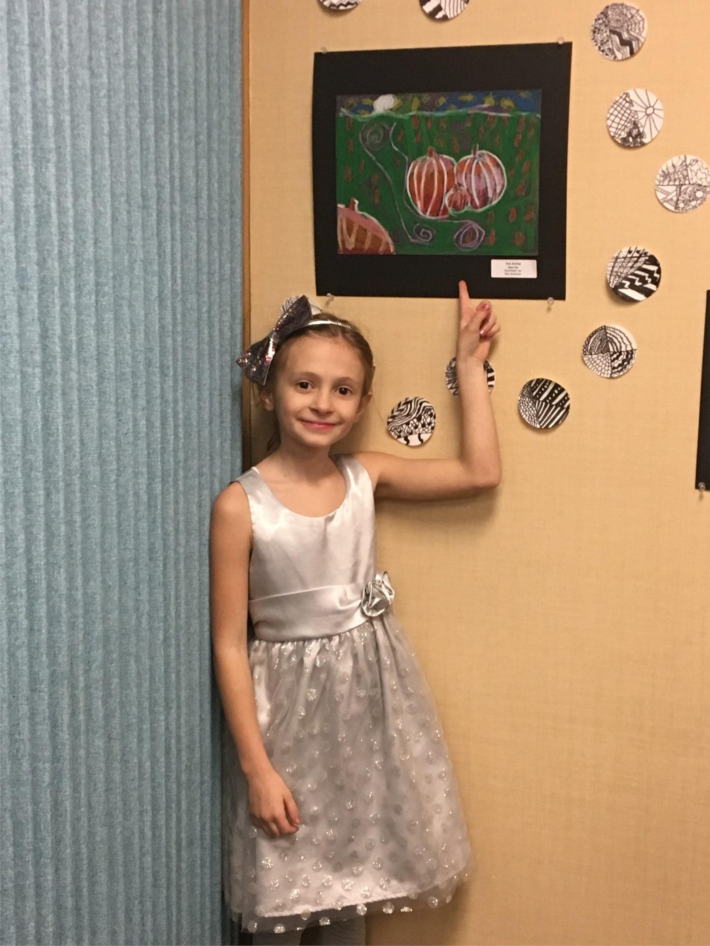 Art Show entry